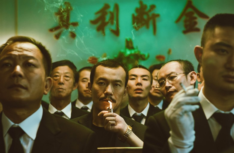 What a 'stinky' art house film says about Chinese cinema