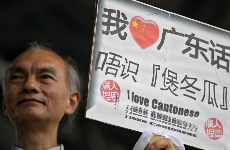 Cantonese: speak it loudly and proudly