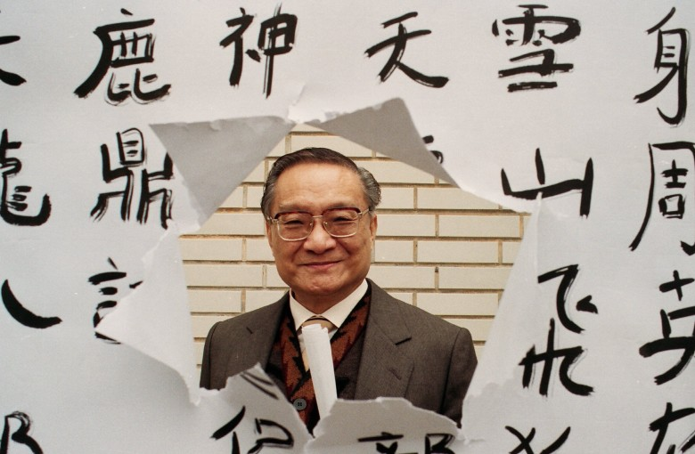 4 things you need to know about literary giant Louis Cha