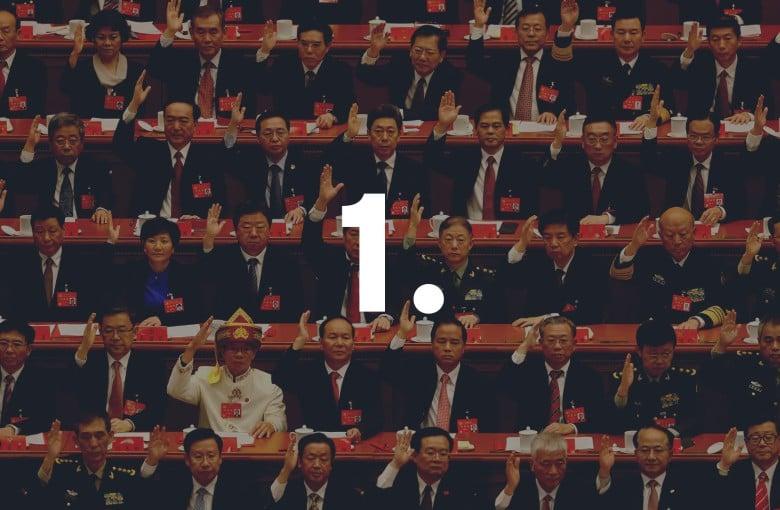 Inkstone index: the women running China