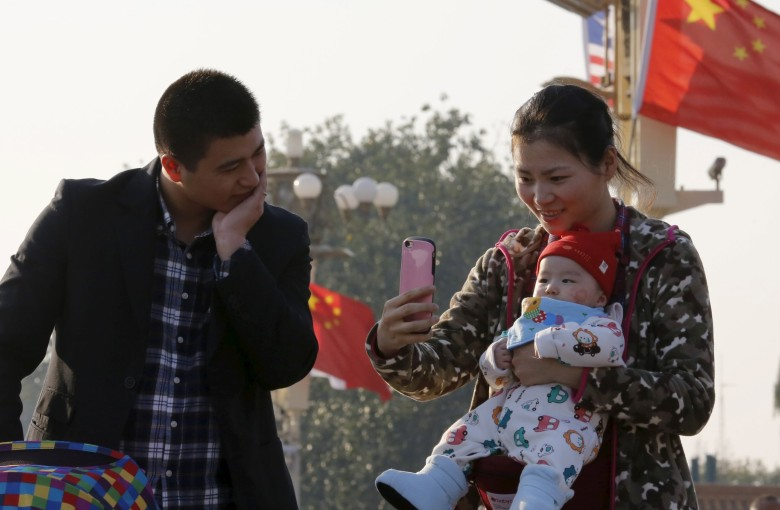 China's gender equality falls and falls