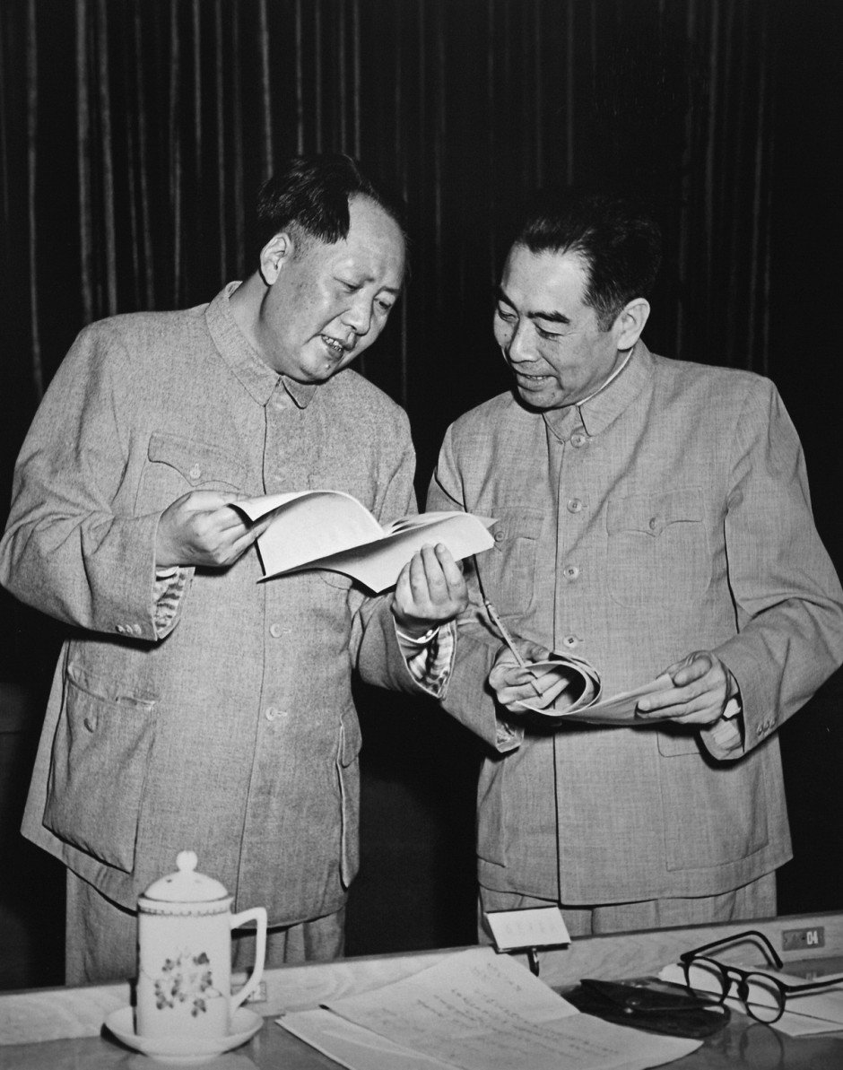 The 120th birthday of late Chinese Premier Zhou Enlai | South ...