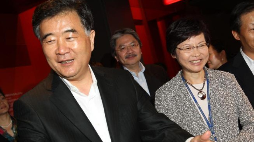 Wang yang the party chief who transformed guangdong south china li jing stopboris Gallery