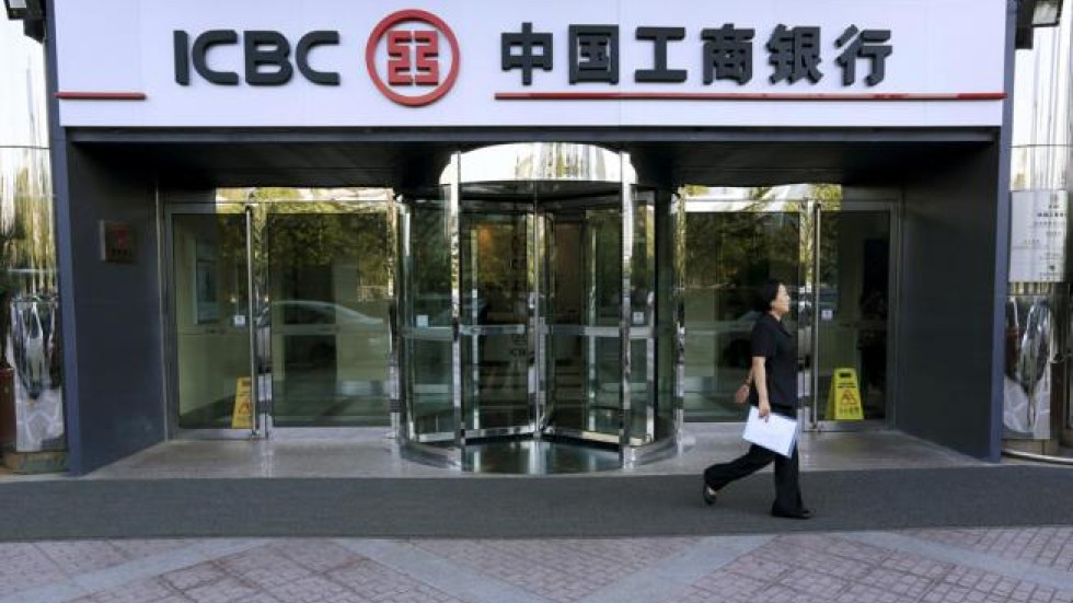Goldman Sachs Raises Us1b In Icbc Share Sale South China Morning Post