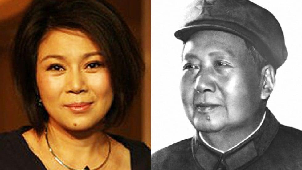 Mao Zedong Granddaughter On Rich List Prompting Debate