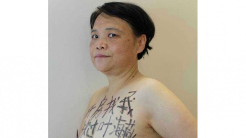 south-china-girls-nude