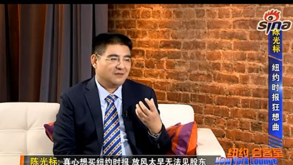 I\'m good at working with Jews, says Chinese tycoon Chen Guangbiao ...