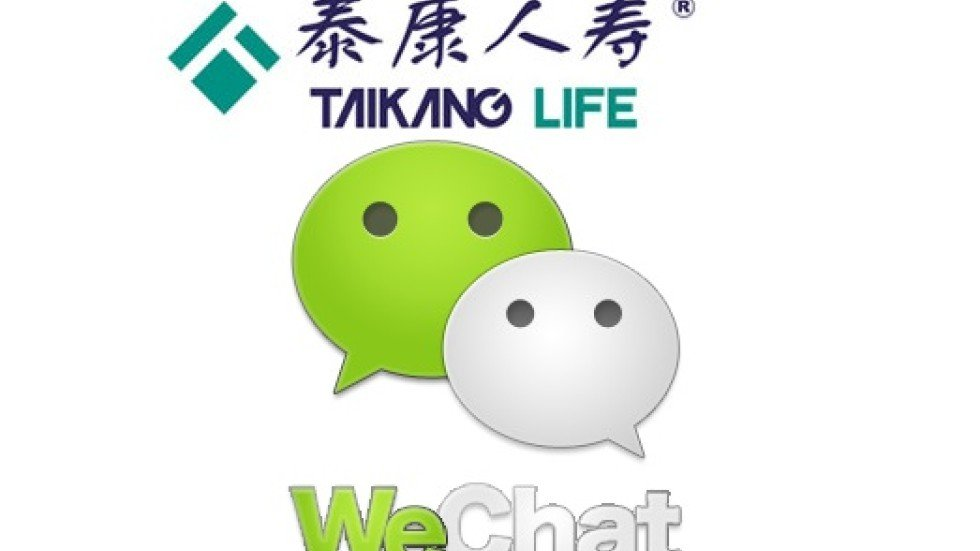 Wechats latest viral hit in china health insurance south china wechat has teamed with taikang life insurance in a health insurance program photo scmp pictures reheart Choice Image