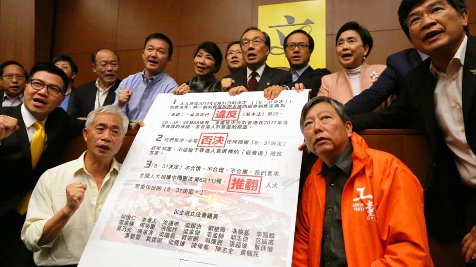 Beijing official scraps Hong Kong trip after pan-democrats ...