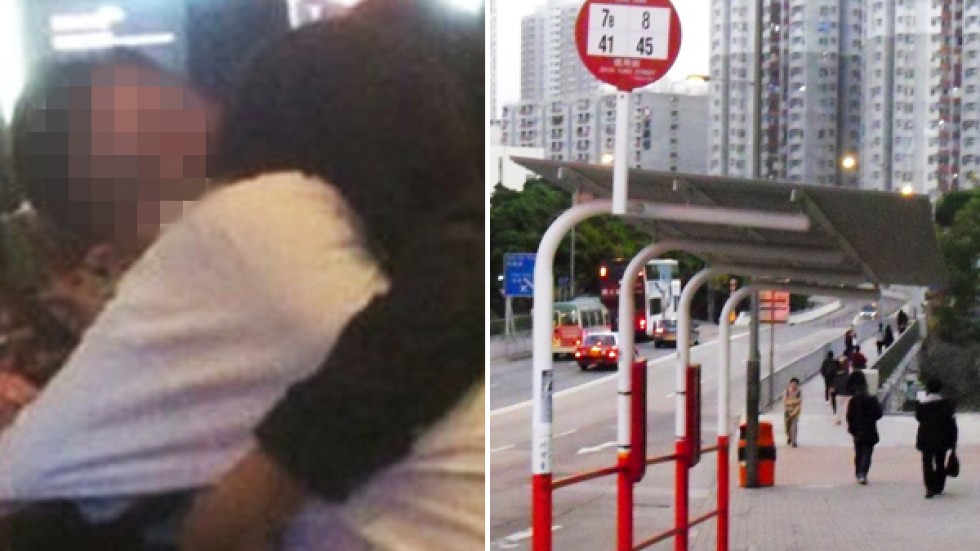 Mainland Chinese University Woman In Sex On Hong Kong -3901