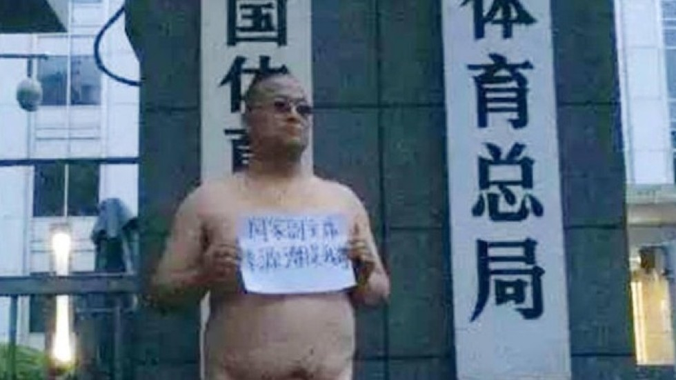 china nude in public