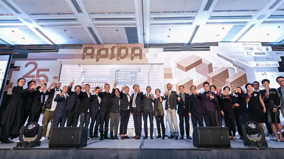 Asia Pacific Interior Design Awards Showcase Top Tier Standards