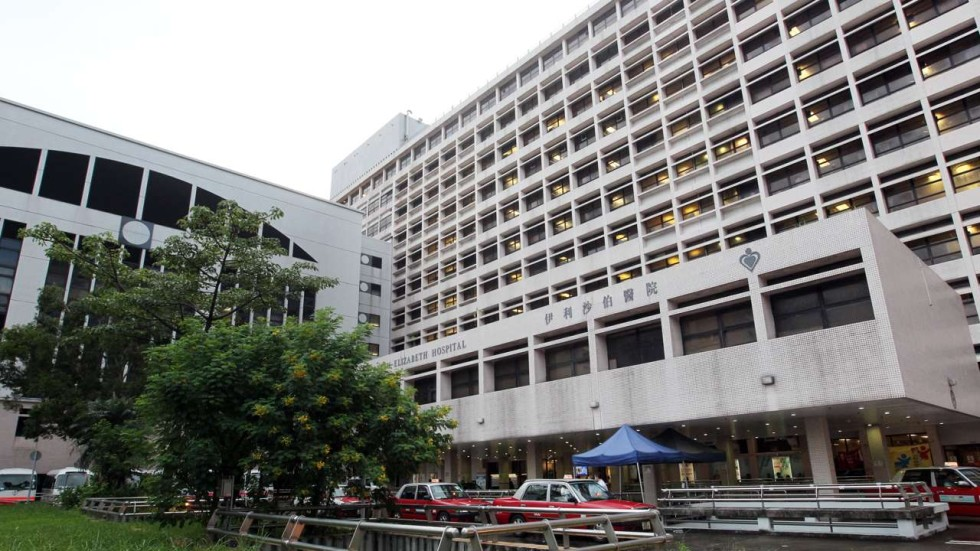 Hong Kong hospital launches probe into patient\'s death after bubbles ...