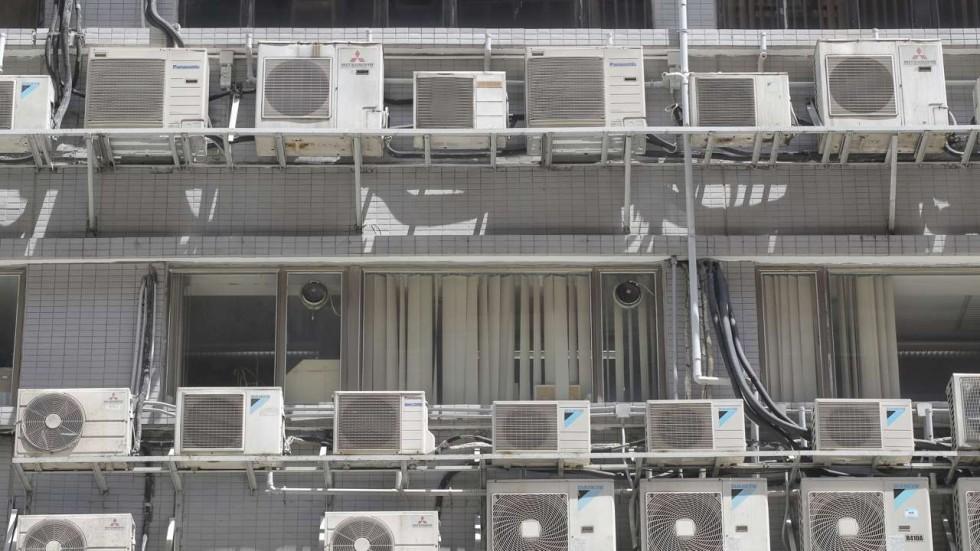 Apartment Air Conditioner Units