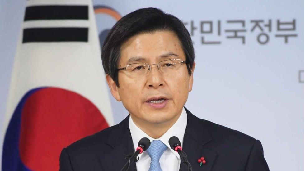 Lee jae hwang wife sexual dysfunction