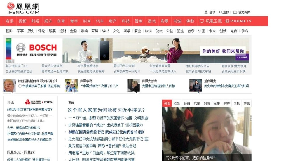 s internet censors crack down on news portal over us  viola zhou