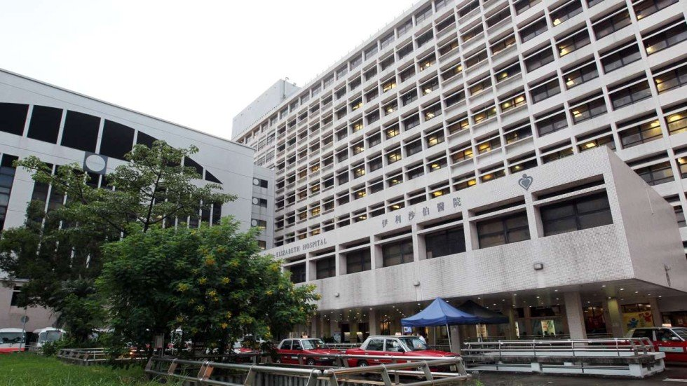 Second Hong Kong Mother Dies After Giving Birth At Queen
