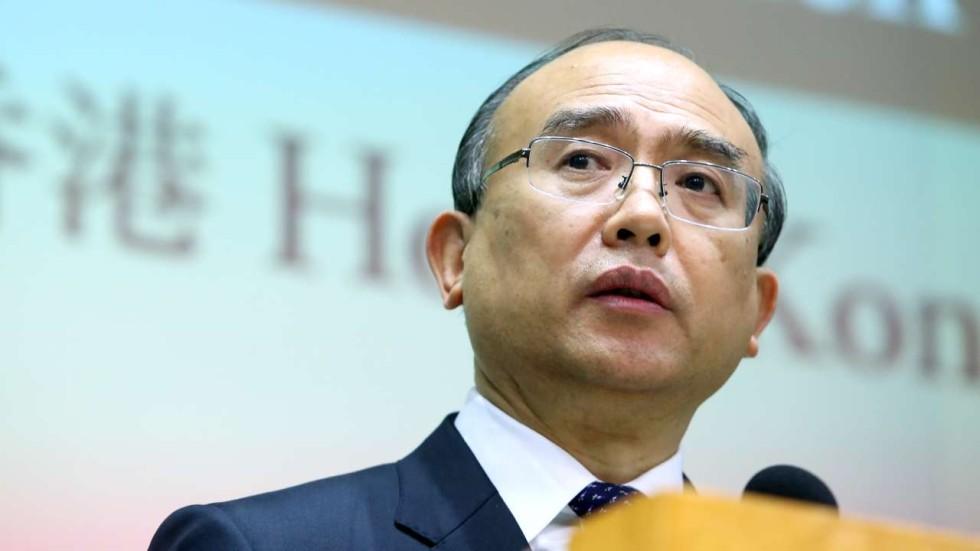 China hi-tech hub mayor adds party chief to his résumé | South China ...