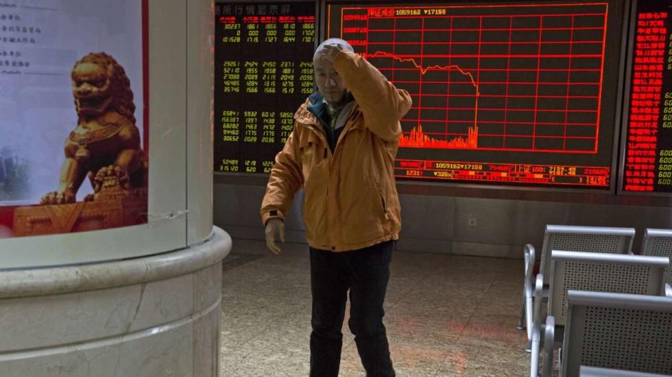 Chinas ipo craze a hurdle for new financial market reform south daniel ren malvernweather Gallery
