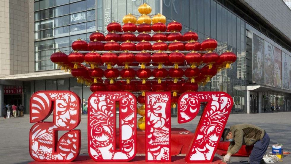 How long is a lunar year?