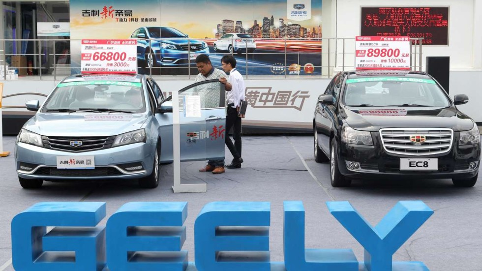 geely auto financial report analysis Market report: geely in  chinese auto car distribution in  markets in china and we have been regularly quoted in many media such as the financial times,.