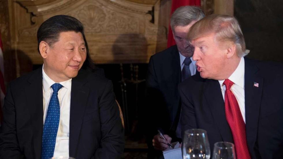 Trump China President Chocolate Cake