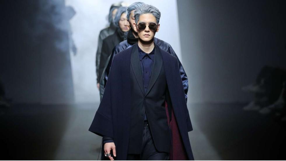Men S Fashion Magazine Korea