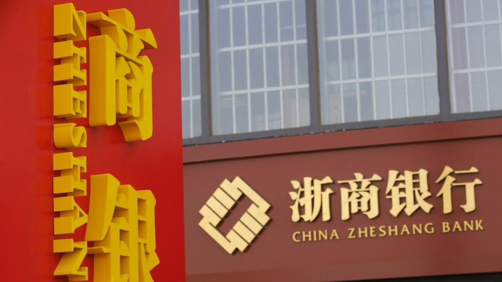 """beijing tries to overhaul china s banks thru ipos Hollywood studios are going into local production in china,"""" she said """"both are trying to become to raise $215 million through local ipo of east west bank."""