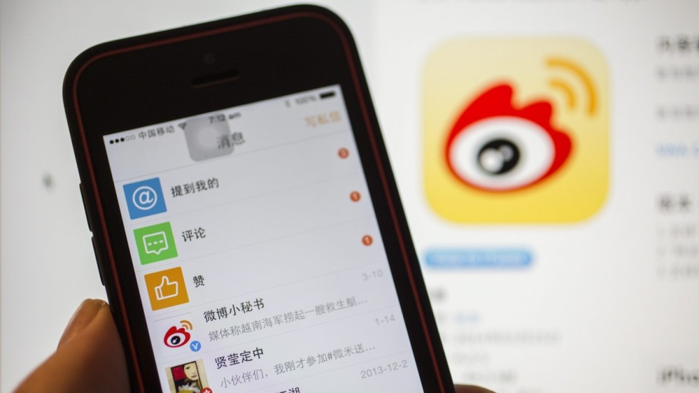 Weibo disables video uploads longer than 15 minutes, amid regulator scrutiny的圖片搜尋結果