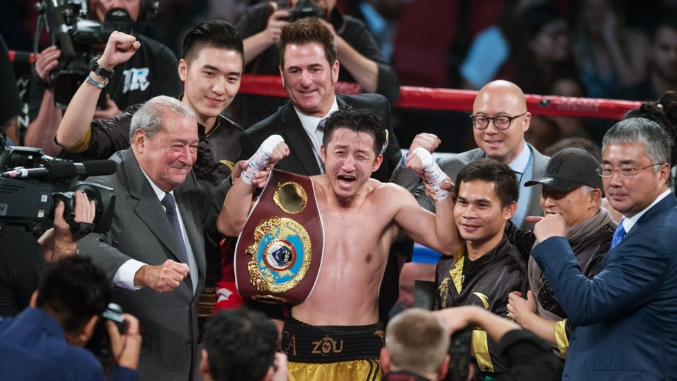 How china boxing star zou shiming has infuriated his business unus alladin malvernweather Gallery