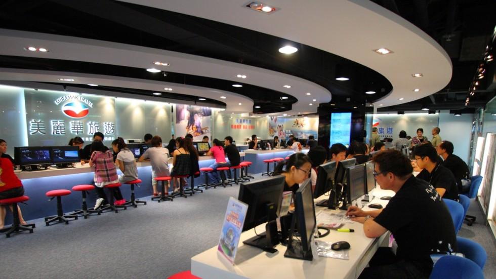 Hong Kong Travel Agency Miramar