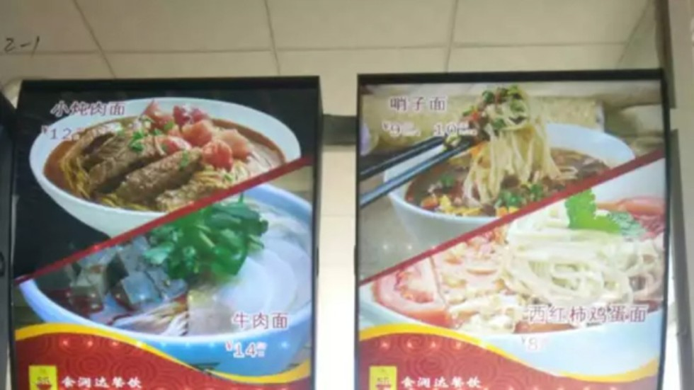 Chinese police apologise for detaining patient over hospital food sarah zheng forumfinder Images
