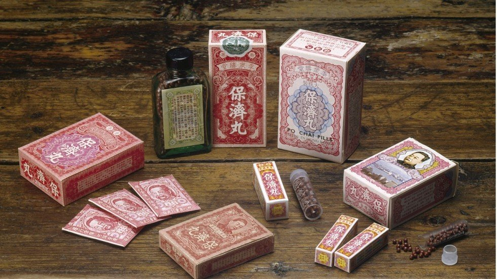 Made In Hong Kong The Story Of Po Chai Pills Cure All