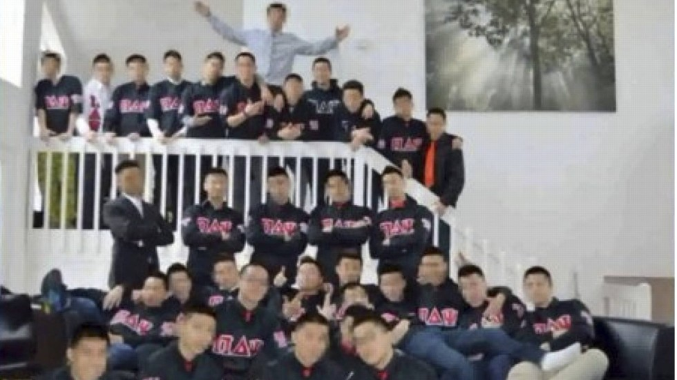 fraternity hazing essay Fraternity hazing is deadly essaysdying as a result of fraternity hazing hazing (subjecting newcomers to abusive or humiliating tricks and ridicule) has always been.