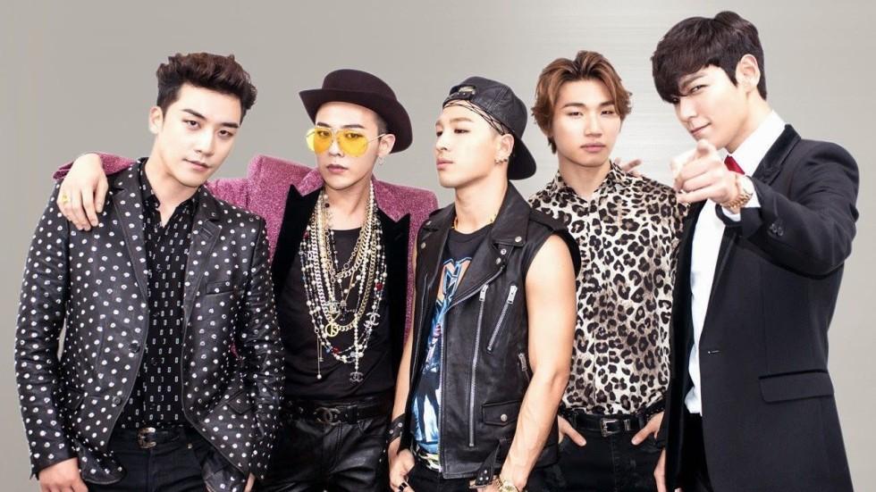 Big Bang release new track bef...