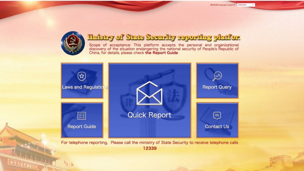 Image result for China sets up English language website urging citizens  to report on foreign spies