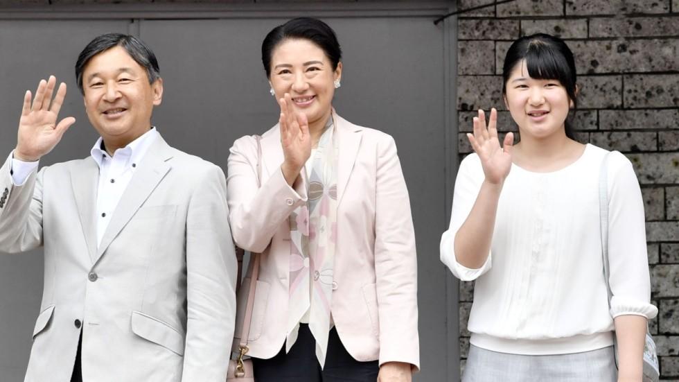 nudism japan Family