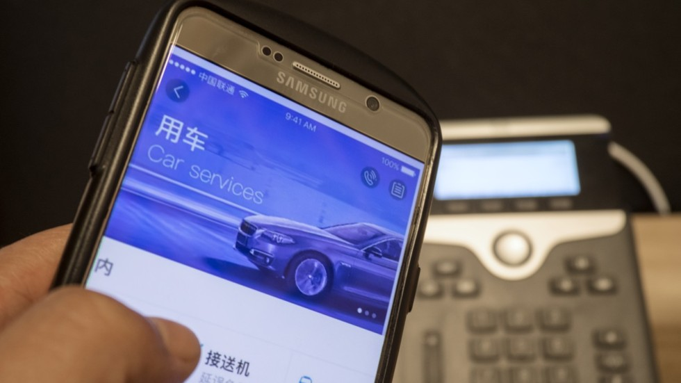 AutoNavi jumps into China s ride-hailing fray with its first app to search  and book from multiple providers ed3db7e50c832