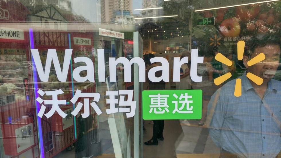 Walmart, JD.com invest US$500 million in Chinese logistics service ...