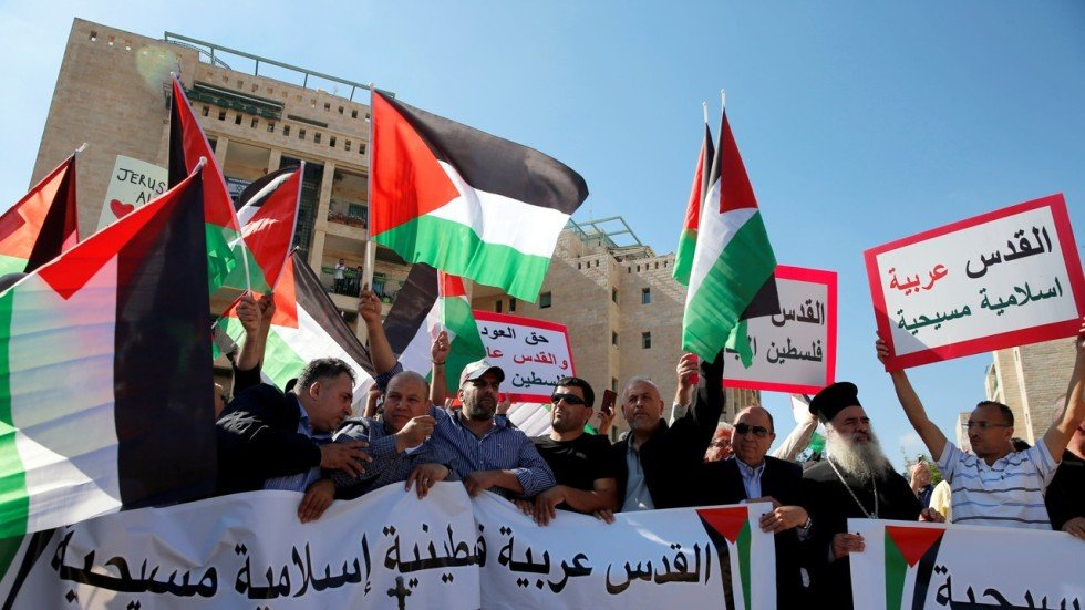 Palestinians condemn US move to merge Palestinian consulate into its