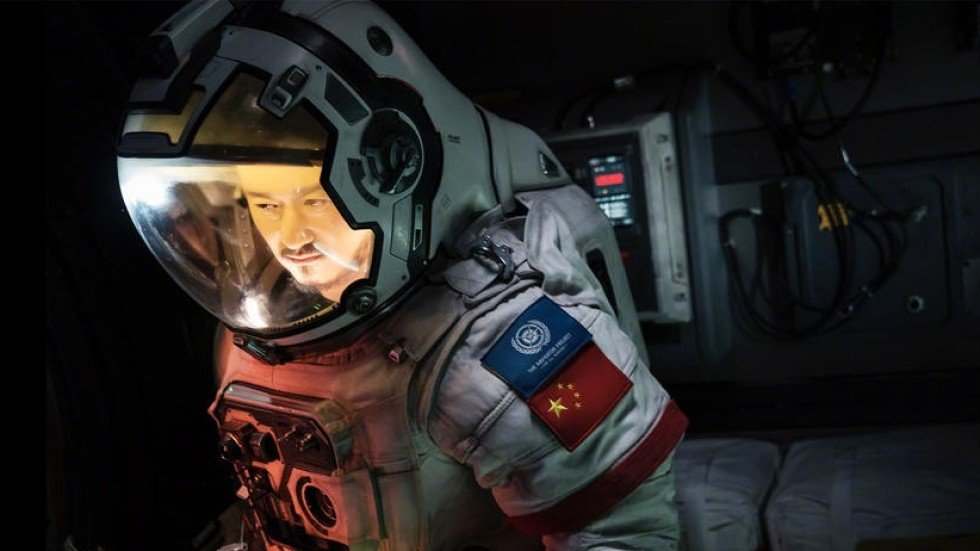 Image result for the wandering earth