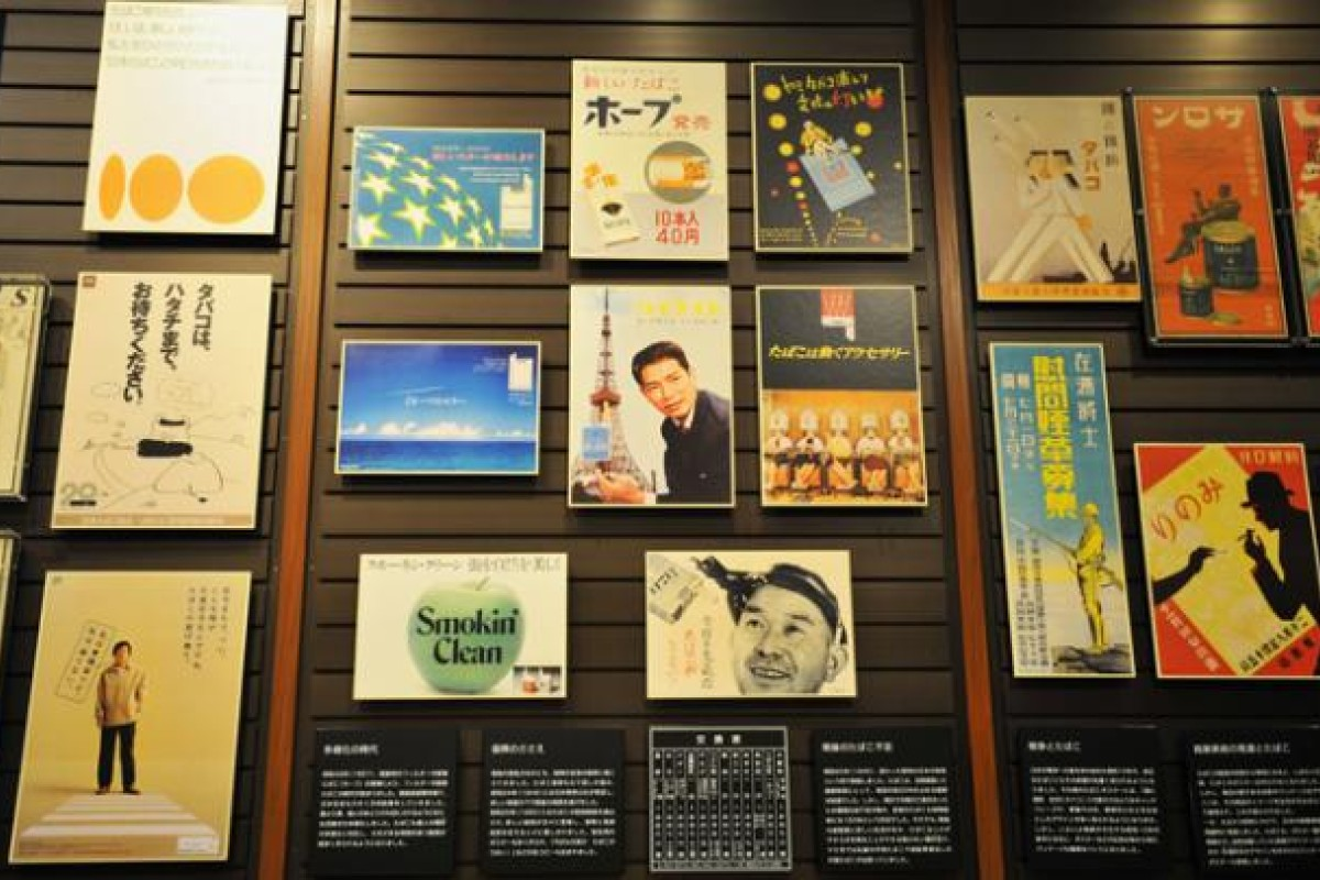 A display in the Tobacco and Salt Museum, in Shibuya