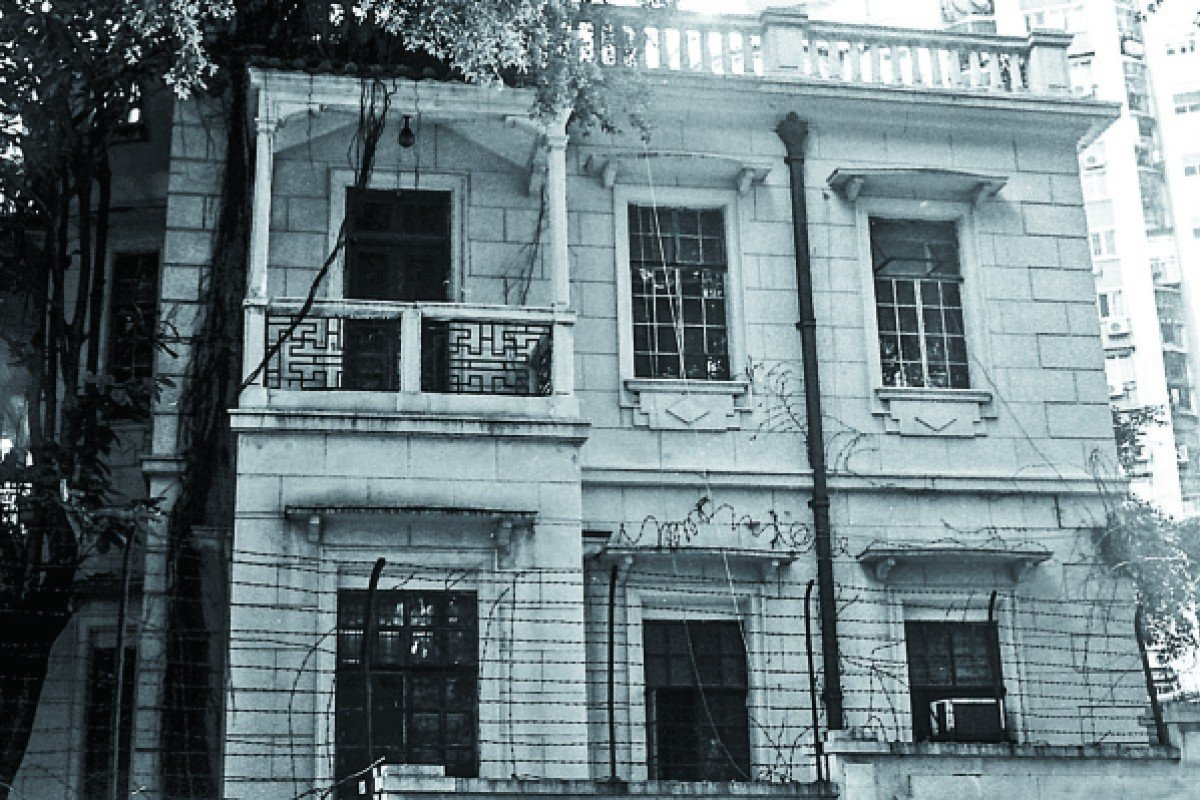The Japanese Consulate in Macau, pictured after the British one had been torn down.