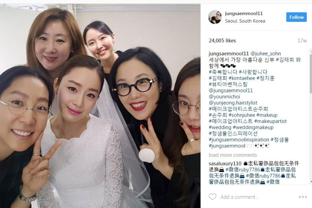 Korean actress jin juhee first porn in tokyo 2 Part 6