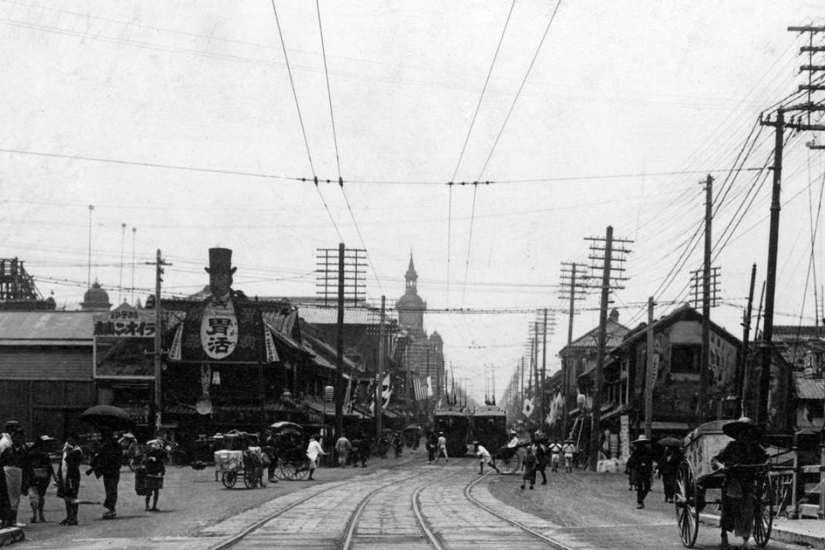 A Tokyo street in 1905. Japan was among the first nations to industrialise.