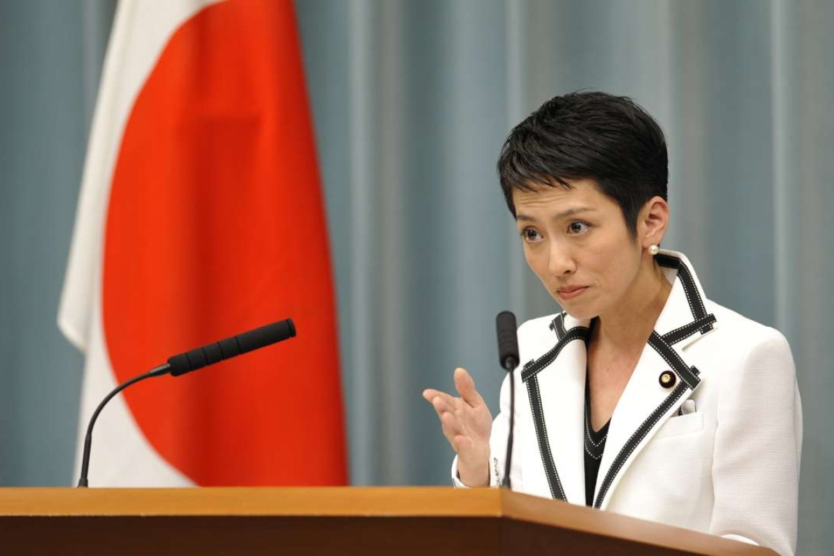 Japanese politician Renho. Photo: AFP