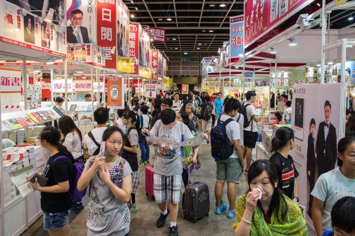 People visit the annual book fair in Hong Kong on July 20, 2016. Photo: AFP
