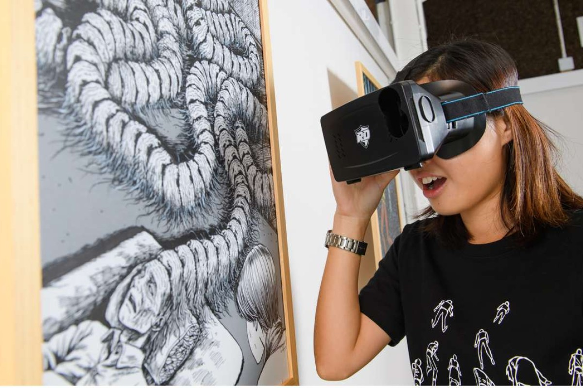 Junji Ito's exhibition will include augmented reality technology.