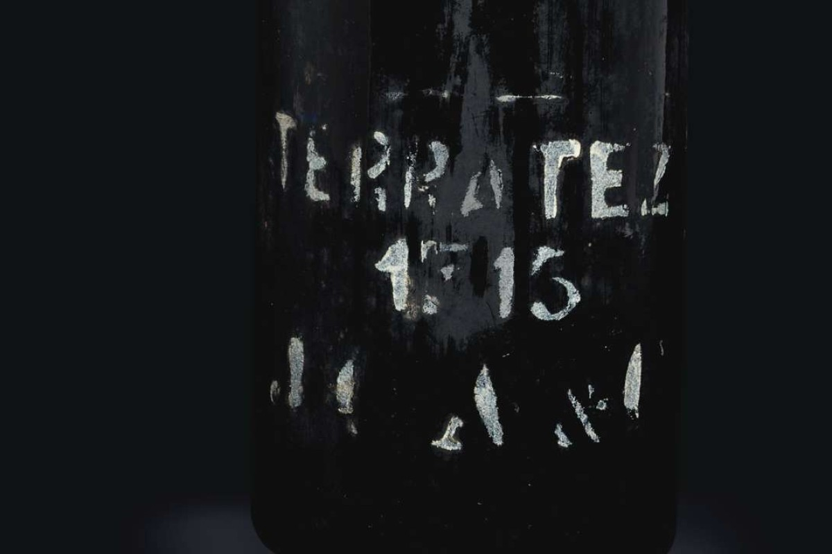 1715 Madeira sold for US$39,000 at Christie's auction