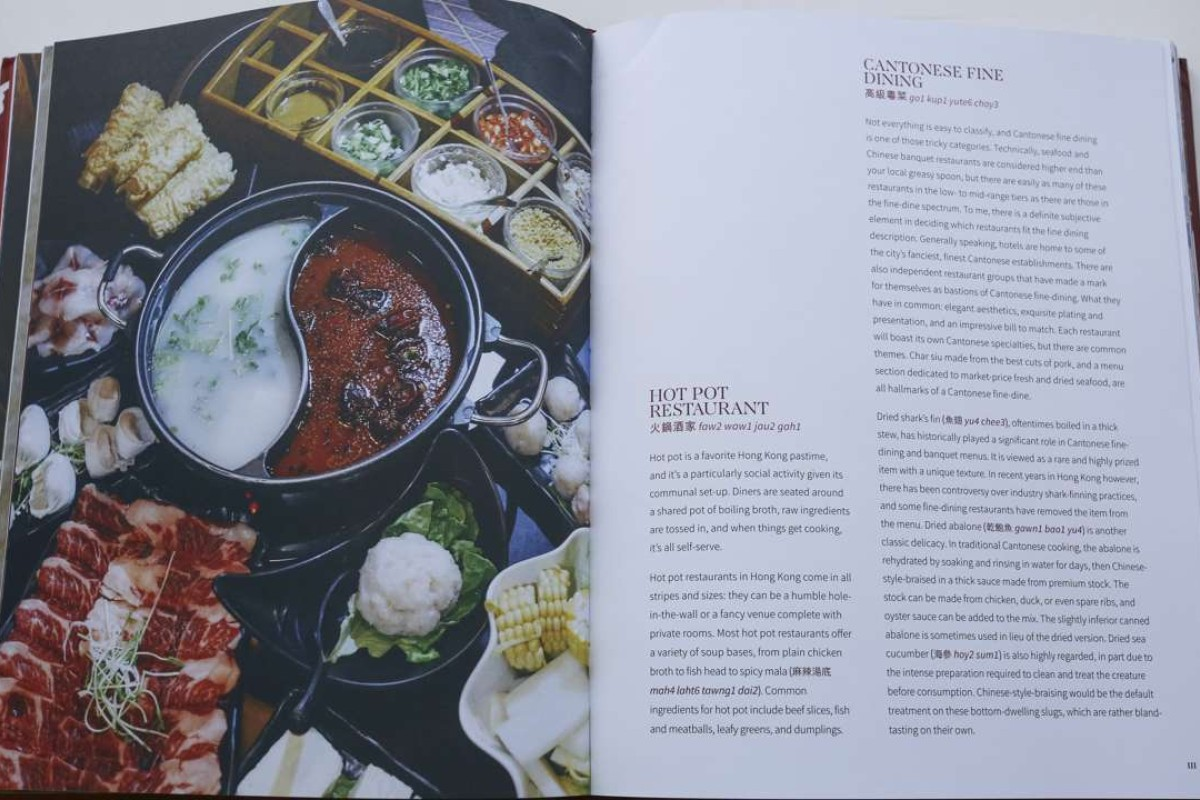 The story of hong kong as told through its food is inspiration a spread from adele wongs cookery book forumfinder Image collections